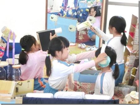 くずは青葉幼稚園|大阪府の幼稚園教諭/正 ...